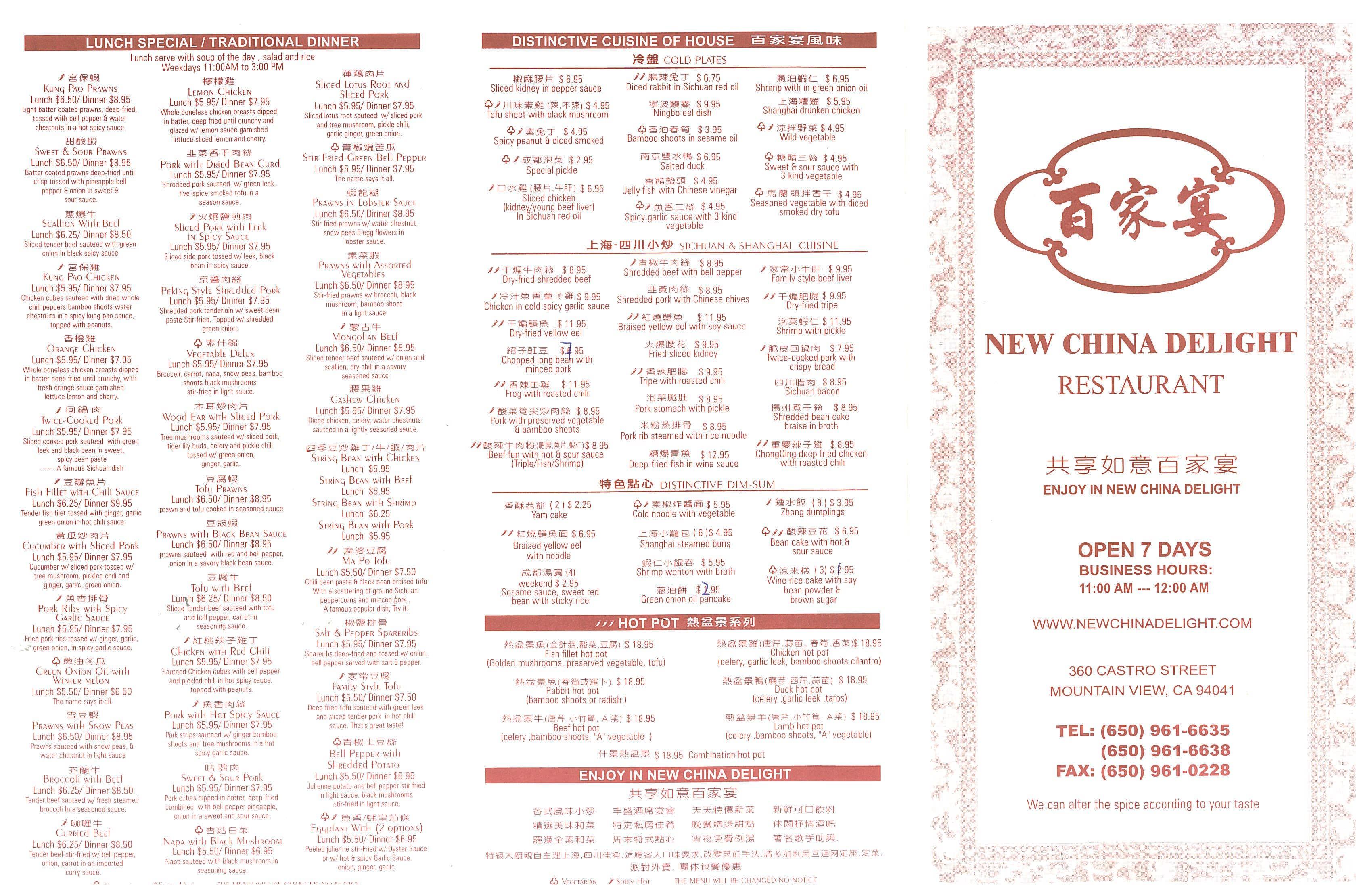 China delight